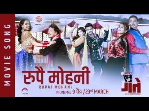 Nepali Movie - 'Shatru Gate' | Rupai Mohani | रुपै मोहनी | Dipak, Deepa, Hari Bansha, Madan Krishna