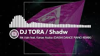 """ダンスミュージックの名曲「Mr.Vain」を""""DAISHI DANCE""""がリミックス!4月19日(金)リリース開始!"""