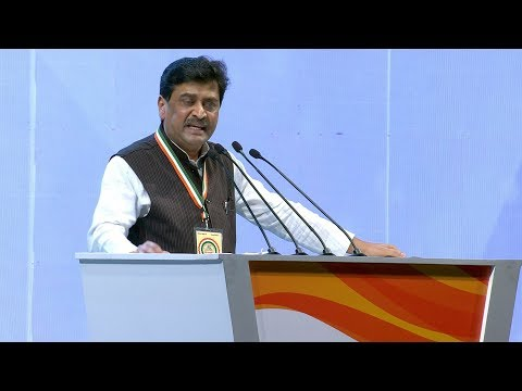 Ashok Chavan Speech at the 84th  Congress Plenary Session 2018