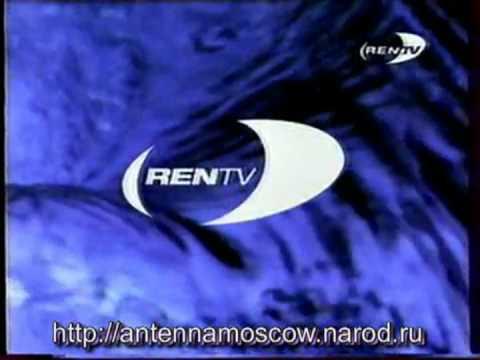 «Ren Tv Канал Смотреть Онлайн Прямой Эфир» — 2016