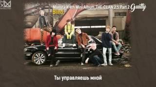 Скачать RUS SUB 04 10 2016 Monsta X Blind