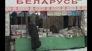 Чебоксарцев снова радует Белорусская ярмарка(Всего на несколько дней в Чебоксары приехала Белорусская ярмарка. Чтобы привезти весь товар, продавцам..., 2016-11-29T19:30:54.000Z)