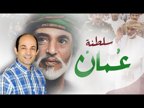مستقبل عمان بعد قابوس