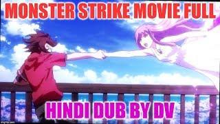 [Hindi Dub] Monster Strike Movie   DvTeam