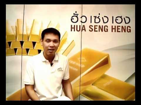 บทวิเคราะห์ฮั่วเซ่งเฮง 03-05-2012