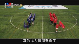 全明星運動會 第二季 #第3集預告 紅藍兩隊正式成軍!2.0首次對戰即將展開!!|全明星運動會台塑石油95+
