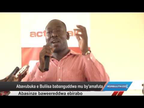 Abavubuka e Buliisa babanguddwa mu by'amafuta