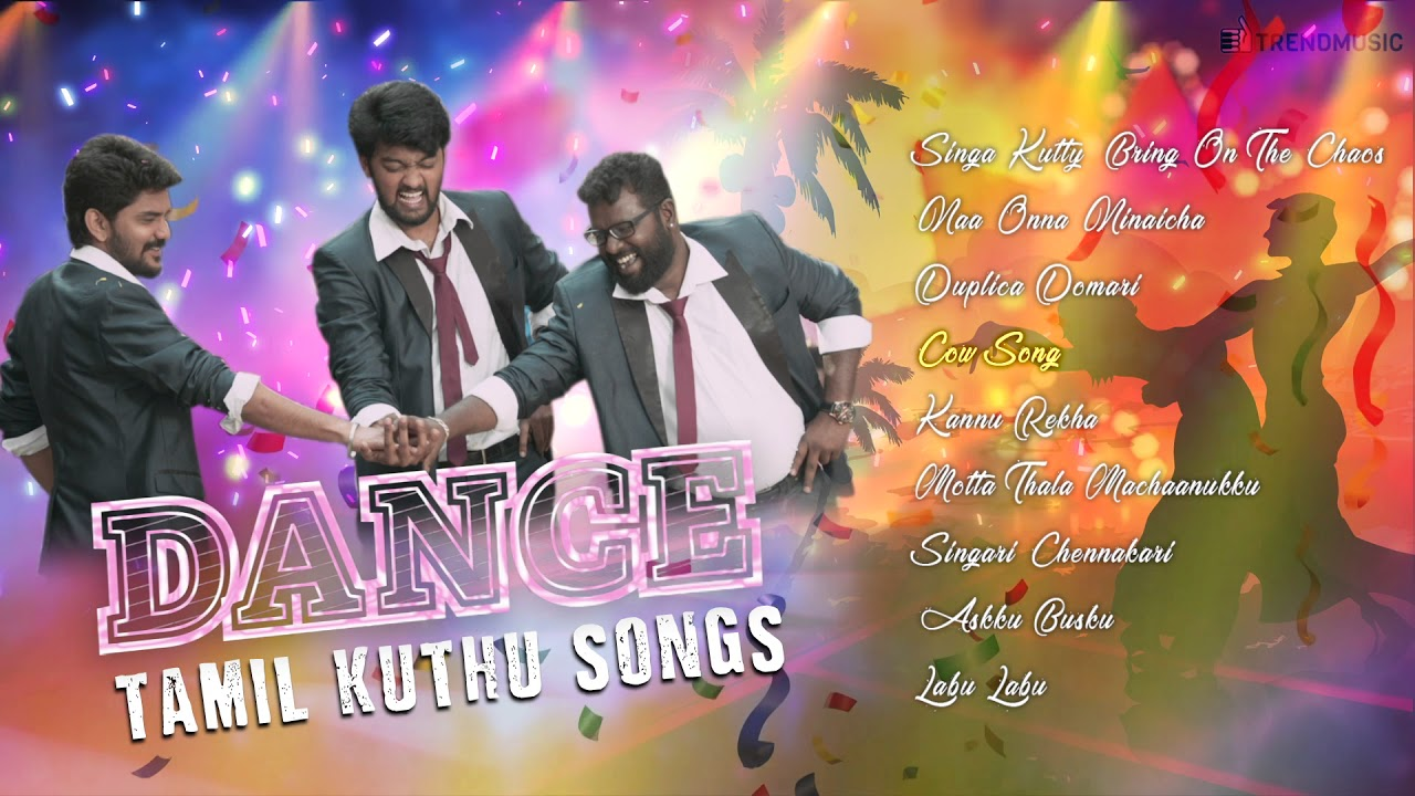tamil audio songs 2019
