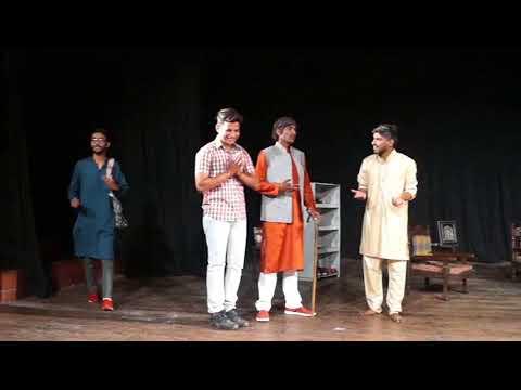 "Theatre Play ""रीढ़ की हड्डी""  Performed By ABHIMAAN Group at Bharat Bhawan."