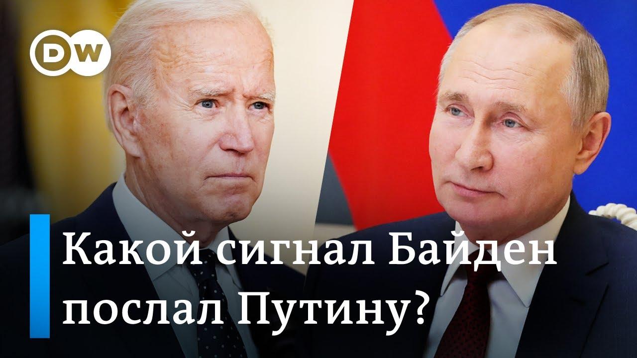 Байден грозит Путину кулаком и тут же протягивает руку - какой сигнал посылает Кремлю президент США?