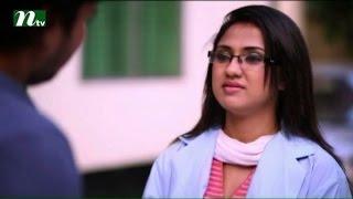 Bangla Natok - Shesh Bikeler Gan l Mosharof Karim, Tania, Saju l Episode 07 l Drama & Telefilm