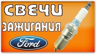 Замена свечей зажигания на Ford Focus 1 | Приятные последствия(, 2015-08-28T22:01:23.000Z)