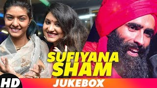 Sufiyana Sham | Best Sufi Songs 2018 | Jukebox | Speed Records