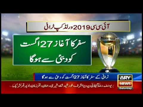 ICC Cricket World Cup 2019 Trophy to reach Pakistan in October