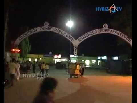 Anantapur City Happening Place In Andhra Pradesh Hybiz Tv Youtube