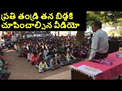 Jayaprakash Narayan Sir Speech - Motivational Speech in Telugu For Students