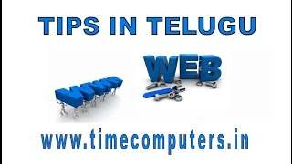 Computer Basics In Telugu Play Youtube Videos Slow Or Fast