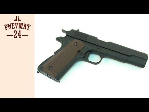 Страйкбольный пистолет KJW Colt M1911A1 GBB, GAS (1911.GAS)
