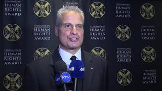 ARCHONS ANNUAL GALA 2018 NYC - Athenagoras Humanitarian Award- New Greek TV News