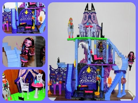 Monster High ♥ KATAKOMBEN / CATACOMBS ♥ Freaky Fusion ♥ Doll House Review