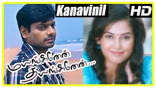 Mayanginen Thayanginen Tamil movie | scenes | Kanavinil Neeyum song | Nithin falls for Disha