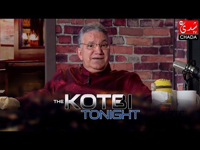 برنامج The Kotbi Tonight - الحلقة 20   الحاج يونس و أنور حكيم   الحلقة كاملة