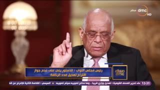 شاهد.. علي عبدالعال يكشف حقيقة تدخله لوقف