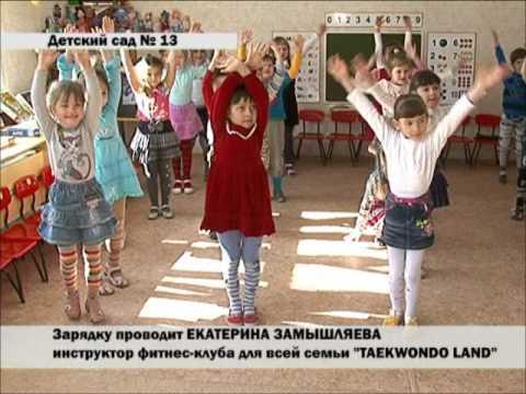 музыка для занятий физкультурой в детском саду скачать бесплатно