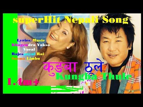 Khungba Thule By Sushma Limbu & Rajespayal Rai/Khagendra yakso/Yuma