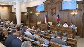 В Белгороде выбрали бизнес-омбудсмена
