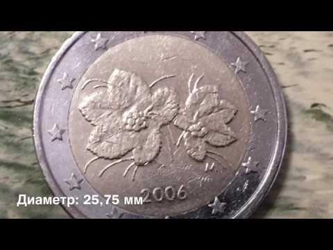 2 Евро 2006 года Финляндия
