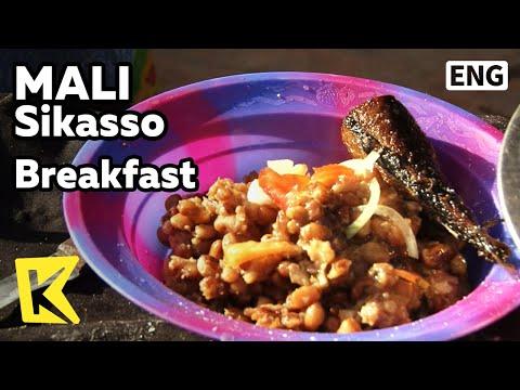 【K】Mali Travel-Sikasso[말리 여행-시카소]말리의 아침식사 풍경/Breakfast/Banana/Food/Fish/Coffee