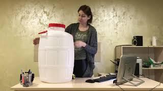 Обзор бочонка на 75 литров