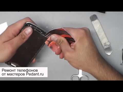 Ремонт телефонов от мастеров Pedant.ru
