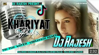Female Version Khairiyat Pucho Dj Remix Song 💕 Tik Tok Famous Song||||Dj Rajesh