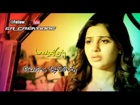 Tamil WhatsApp status lyrics || Aanalum intha mayakkam song || 10 Endrathukulla || GR Creations