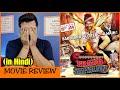 Fraud Saiyaan - Movie Review