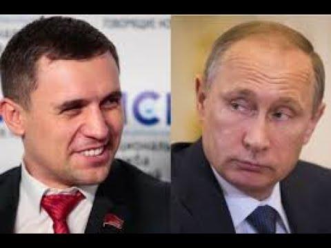 Депутаты высказали думе и Путину всё о карантине