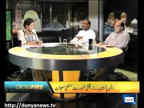 Dunya News-CROSS FIRE-28-05-2012