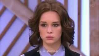 ДИАНА ШУРЫГИНА  - Я заснула
