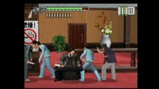Tokyo Beat Down: Everyone Beat Down!
