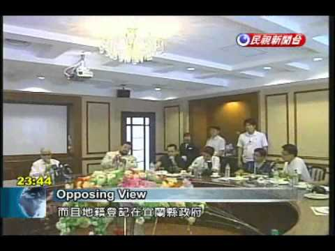 Former President Lee Teng-hui says Taiwan should focus on fishing rights