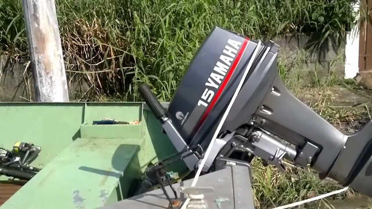 Yamaha V  Hp