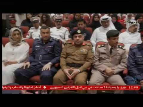البحرين اليوم / أسبوع المرور الخليجي ... 2017/3/16 Bahrain#