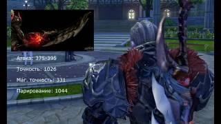 Обложка на видео о Aion гайд по Стражу (Templar Guide)
