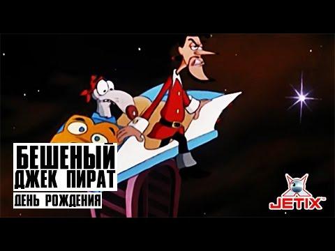 Бешеный день - Логинов Алексей