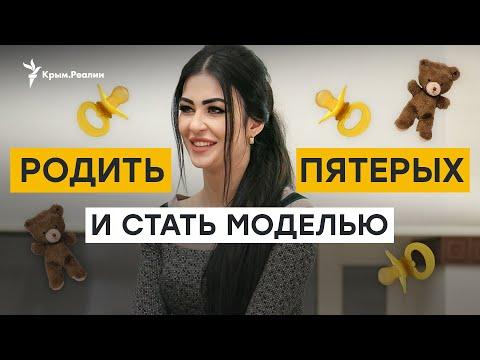 служба знакомства таджикистана интим