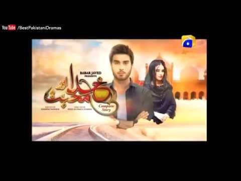 Khuda Aur Mohabbat   Season 2   Episode 06