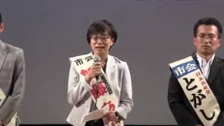 2018年7月21日に開かれた日本共産党左京地区40周年のつどいでの、加藤あ...