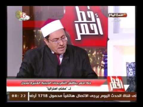 شاهد:مناظرة الشيخ السلفي وليد اسماعيل ومفتي إستراليا .. سباب وشتائم وتعدي علي الهواء